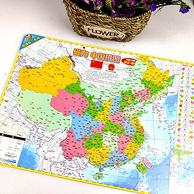 加大版《磁力拼图·中国》 42x29cm