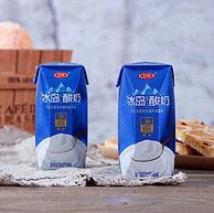 三元 冰岛式常温酸牛奶 200gx24盒