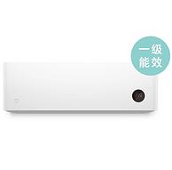 大1.5p+1级+±0.1°C+支持小爱:MiJia 米家 壁挂式空调KFR-35GW-B1ZM-M1 2499元包邮(京东2899元)