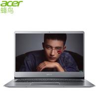 Acer 宏碁 蜂鸟 Swift3 14寸笔记本SF314 (i5-8250U、8GB、1TB+128GB)