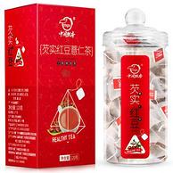 中闽飘香 芡实红豆薏米 花茶40包