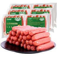 金锣 肉粒多 台湾风味香肠 280gx3袋