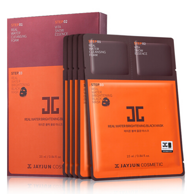 韩国 JayJun 黑色水光面膜 5片x6件 154元(天猫每件59元)