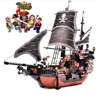 GUDI 古迪 积木拼装玩具船 黑珍珠号 9115 券后68元包邮