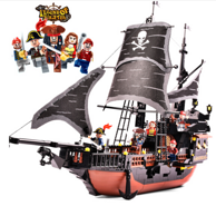 GUDI 古迪 积木拼装玩具船 黑珍珠号 9115