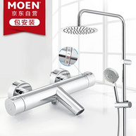 历史低价: MOEN 摩恩 70232EC+2293EC+M22060 恒温淋浴花洒套装