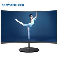 12点: Skyworth创维 H1AF27C 27英寸三面微边框显示器(1800R、Freesync)