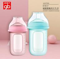 摔不坏:好孩子 新生儿硅胶耐防摔奶瓶 120ml