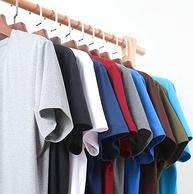 84色可选:大角鹿 男夏季宽松冰丝短袖T恤