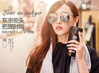 单手可操作 锁温防漏:日本 Asvel 咖啡保温杯 290ml/370ml