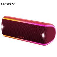 炫灯+防水+24小时续航:Sony 索尼 SRS-XB31 便携式无线蓝牙音箱