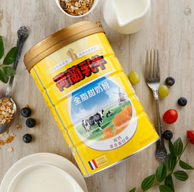 法国原装 荷兰乳牛 全脂甜奶粉 800g罐装