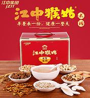 含人参等10种食材 滋补养胃:江中猴姑 米稀 6杯