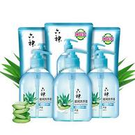 限地区:六神 芦荟保湿 洗手液 500mlx3瓶+400mlx3补充装