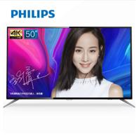22点:Philips 飞利浦 50PUF6192/T3 50英寸4K超高清液晶电视