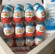 健达 奇趣蛋 牛奶巧克力 8粒