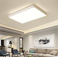 HAIDE 海德照明 莹方 超薄客厅LED吸顶灯 64w 73*40CM