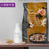 白菜:英国 Waitrose 葡萄干杏仁蜂蜜麦片 1kg x6袋