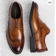 Saint Angelo 报喜鸟 男士 头层牛皮 布洛克 雕花德比鞋