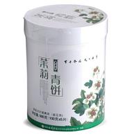 七彩云南 庆沣祥 茉莉青饼 普洱生茶 500g