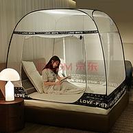 免安装、大空间、防蚊布:幻醒家纺  蒙古包蚊帐