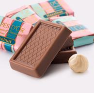 1kg 瑞士进口 爱普诗 牛奶榛仁巧克力