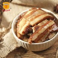 限地区: MALING 梅林 红烧扣肉罐头 340gx5件 +凑单品