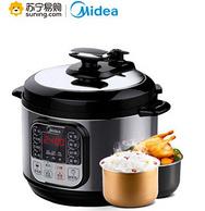 1日0点: Midea 美的 WCS5025 5L 电压力锅