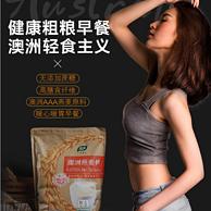 中粮悦活 全燕麦麦片1500g x2袋