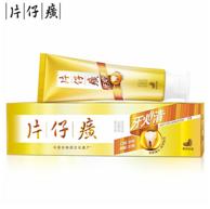 中国非物质文化遗产:片仔癀 牙火清牙膏 155g