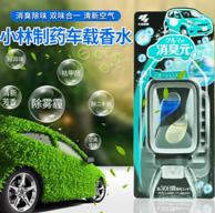 消臭除味:小林制药 车载空气清新剂 4.6ml  清新海洋味