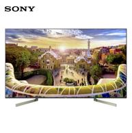 液晶画质标杆产品:SONY 索尼 KD-55X9000F 55英寸 4K 液晶电视