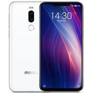 历史低价: MEIZU 魅族 X8 智能手机 玉白 6G+64G