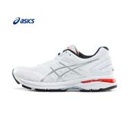 限尺码:Asics 亚瑟士 GT-2000 5 女士 稳定跑鞋T757N-0193