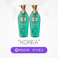 3日10点:韩国 Ryo 绿吕 控油去屑 洗发水500mlx2瓶