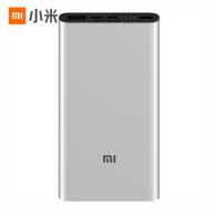 20点: MI 小米 PLM12ZM 小米移动电源3 USB-C双向快充版 10000mAh