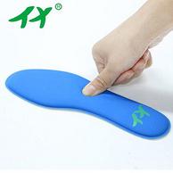 减震+护足+防臭、3双装 TX 慢回弹记忆鞋垫
