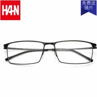 新低:HAN HN49221M 弹簧铰链 光学眼镜架 + 1.60 防蓝光镜片
