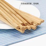 25双 双枪 24cm 原生态竹筷