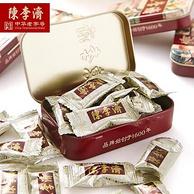 中華老字號,陳李濟 潤喉糖28.8gx3盒 鐵盒裝