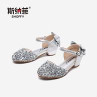 Snoffy 斯纳菲 女童 水晶皮鞋