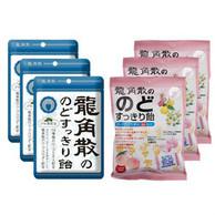 日本 龍角散 草本潤喉糖 原味100gx3包+白桃味 80gx3包