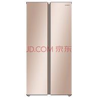 创维 W48A 对开门冰箱 478升