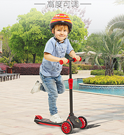 重力轉向 車把可調高:薈智 兒童滑板車 HSC101
