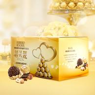 限广东:费列罗 榛果威化巧克力1200g约96粒