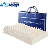 AiSleep 睡眠博士 大颗粒按摩 乳胶枕
