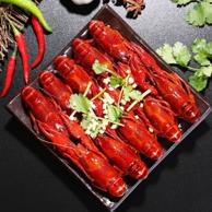 净虾1kg/件:34-50只x2件 星农联合 小龙虾 爆款麻辣4-6钱