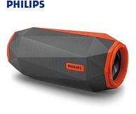 今日結束:飛利浦 HIFI藍牙音箱 SB500M