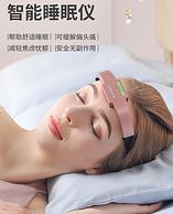 緩解偏頭痛 促進睡眠:木頓 頭部電脈沖按摩儀
