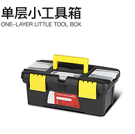 老师傅 手提式工具箱